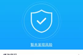 【QQ守号】:2019年6月最新的守号攻略防止QQ号被反申诉的最新技术